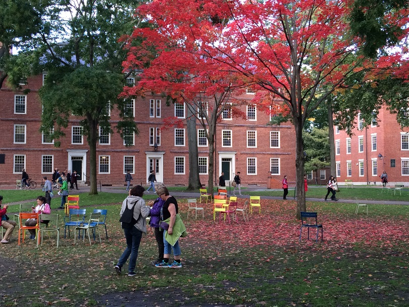 Harvard Common Spaces - Where is harvard